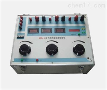 GSRJ-3电子式热继电器校验仪