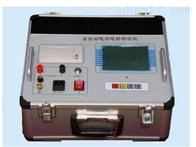 MLDL-500全自动电容电流测试仪
