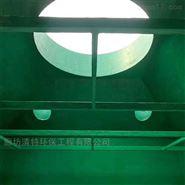 玻璃鳞片胶泥特性及施工要求(报价含运费)
