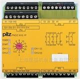 德国皮尔兹Pilz PNOZ XV3.1P 安全继电器