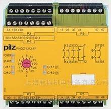 777520德国皮尔兹Pilz PNOZ XV3.1P 安全继电器