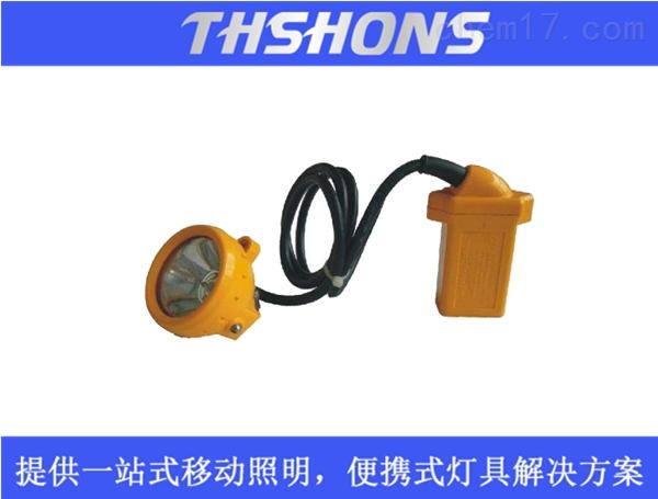 海洋王BXD6010固态锂电防爆工作灯