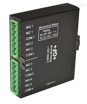 美国G+F继电器模块