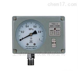 YSG-02上海自动化压力变送器