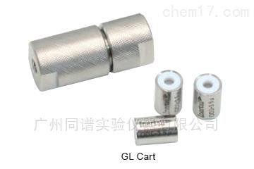 岛津 GL Cart 系列保护柱