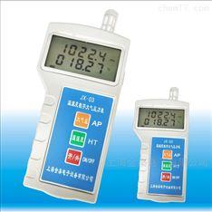 高精温湿度数字大气压力表