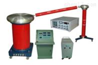 MEJF-II局部放电耐压试验装置