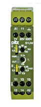 德国皮尔兹PILZ继电器电子监控