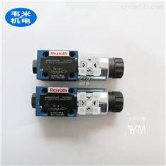 电磁阀座M-2SED6PK1X/350CG24N9K4/B15