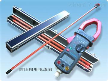 HD41-9000型高低压钳形电流表
