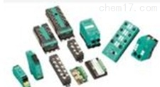 销售进口倍加福安全模块,DSHG-04-3C