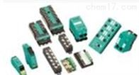 DSHG-04-3C销售进口倍加福安全模块,DSHG-04-3C