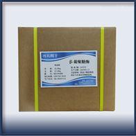 食品级广州葡聚糖酶生产厂家