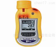 PGM-1860ToxiRAE Pro EC 个人用氧气气体检测仪