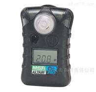 Altair Pro 一氧化碳气体检测仪