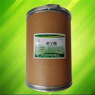 食品级河北单宁酶 鞣酸酶生产厂家