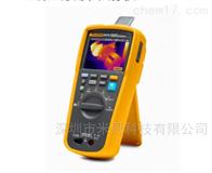 Fluke 279FC福禄克 Fluke 279FC 经济型万用表热像仪