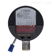 LT8022德国易福门IFM传感器液位