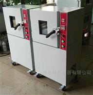 KZ-DQY-50高空低氣壓試驗箱