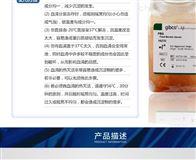 gibco胎牛血清 26140-079 使用中的常见问题