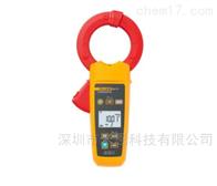 Fluke 369/CN/369 FC/CN福禄克Fluke 369/CN与369FC/CN漏电流钳表