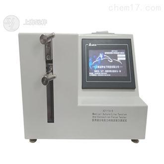 XZ1116-D新型医用缝合针线连接强度、线张力测试仪
