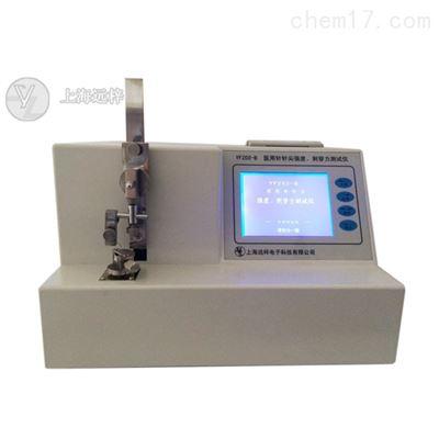 LQ0043-A医用缝合针线测试仪
