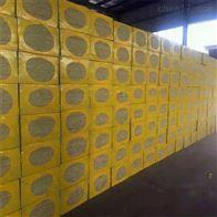 DN400邢台5公分岩棉板供应厂家