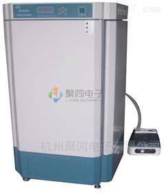 實驗室智能人工氣候箱PRX-80A氣候培養箱