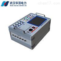 GK-H 高压开关动特性测试仪(双端接地)