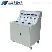 HD-H 高低压开关柜通电试验台