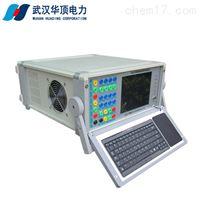 微机继电保护测试仪6U+6I