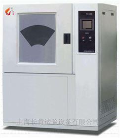 GDJS-010D高低温湿热循环试验箱