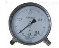 CYW-153BF不锈钢差压表上海自动化仪表四厂