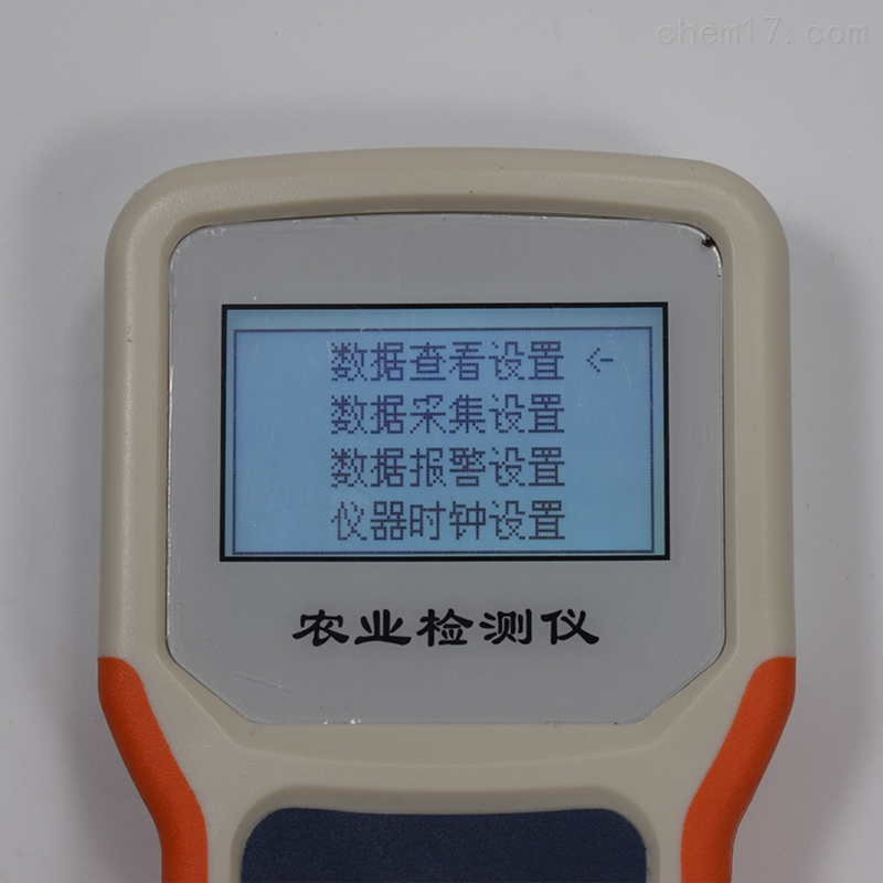 便携式土壤盐分检测仪