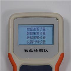 FK-WSYP土壤PH检测仪价格