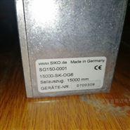DUOmetric光栅LS型LS8/5-120I;AC:0010000