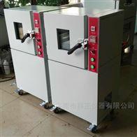 KZ-DQY-30模拟高空低气压试验箱