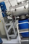 意大利WAMGROU废水处理设备 艾