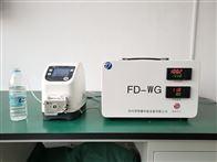 FD-WG实验室用精密水蒸气发生器