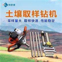 手持式10米土壤取样钻机
