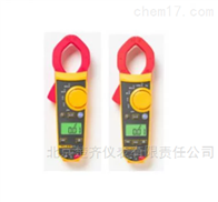 317/319Fluke 真有效值交直流数字钳形表/电流表