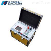 高压CT变比测试仪(在线)