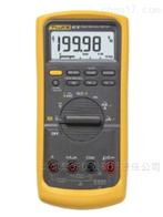 Fluke 87-V/C 数字万用表