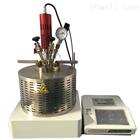微型高压反应装置