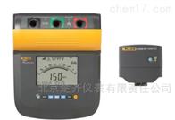 Fluke 1555/1550C 绝缘电阻测试仪