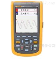 120B 系列 ScopeMeter®Fluke 工业用手持式示波表