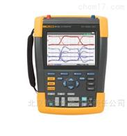 Fluke-190-502 彩色数字示波表