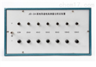 JD-2型接地导通电阻测量仪检定装置
