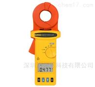 Fluke1630福禄克 Fluke1630 接地环路电阻测试钳表